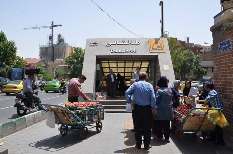 Travellers Insight Reiseblog Teheran Metro