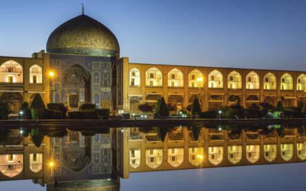 Travellers Insight Reiseblog Kategorie Iran