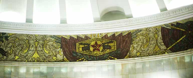 Moskauer Metro Ornamentik
