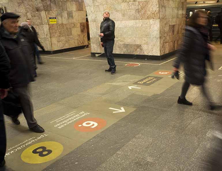 Moskauer Metro Leitsystem