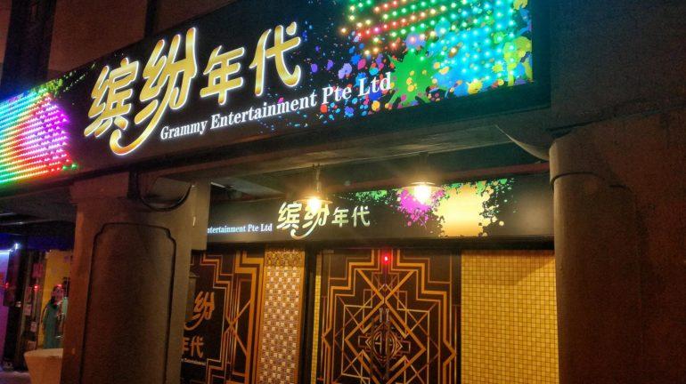 Travellers Insight Reiseblog Singapur Insidertipps Nachtclub