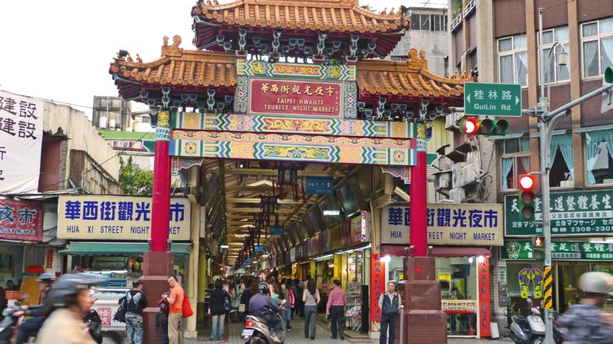 Travellers Insight Reiseblog Taiwan Taipeh Markt