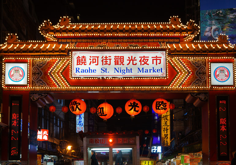 Travellers Insight Reiseblog Taiwan Osten Roadtrip Raohe Nachtmarkt