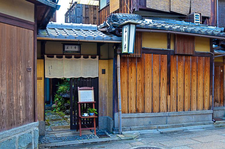 Travellers Insight Reiseblog Kyoto Tempel Ishibei-koji