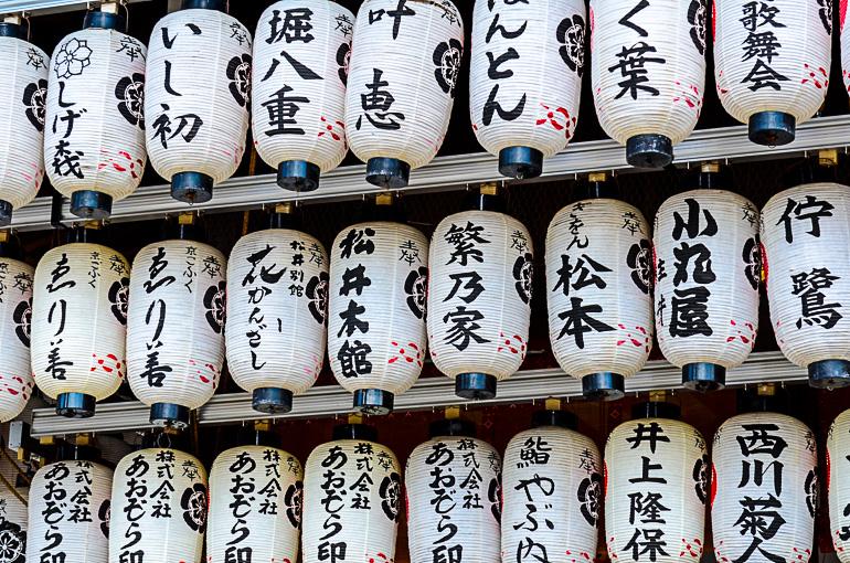 Travellers Insight Reiseblog Kyoto Tempel Yasaka Schrein