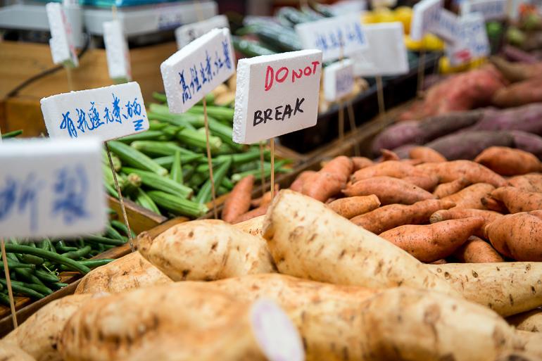 Victoria, Australien: Gemüse auf dem Victoria Market