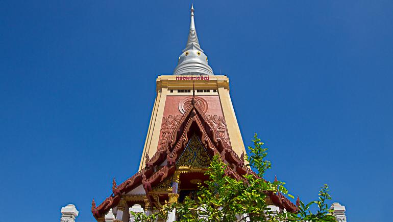 Travellers Insight Reiseblog Bangkok Geheimtipps Wat Dhammamongkol