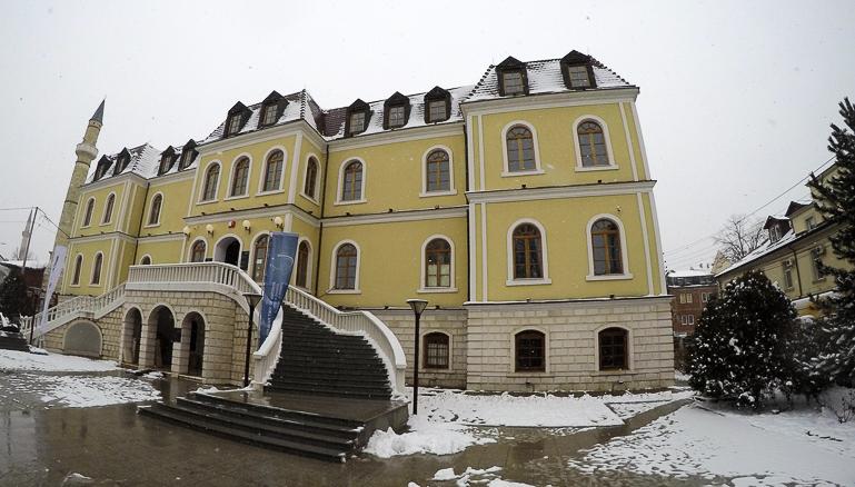 Travellers Insight Reiseblog Besuch in Pristina Kosovo Museum