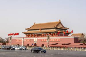 Peking: Verbotene Stadt