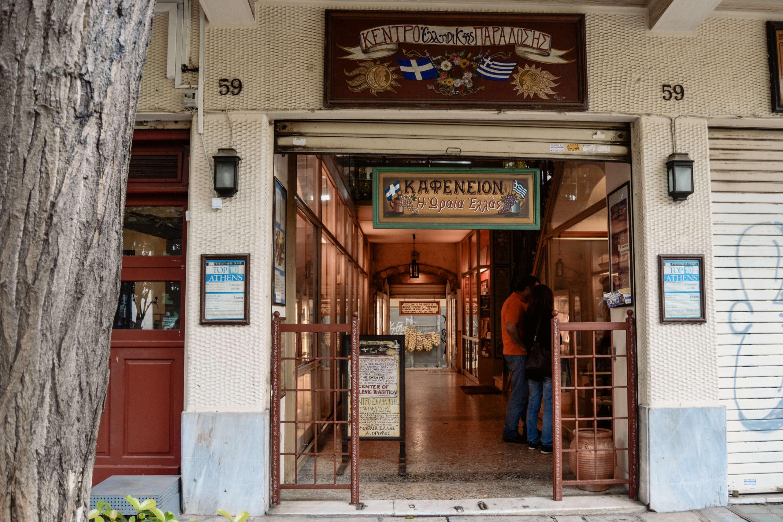 Eingangstür zum Orea Hellas, das älteste Café in Athen.